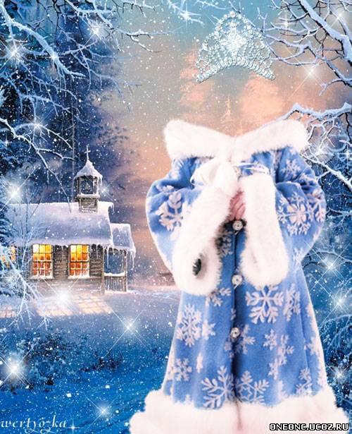 Шаблон для фотошоп снегурочка и